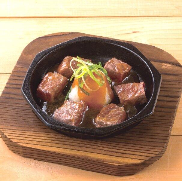 牛サイコロステーキ