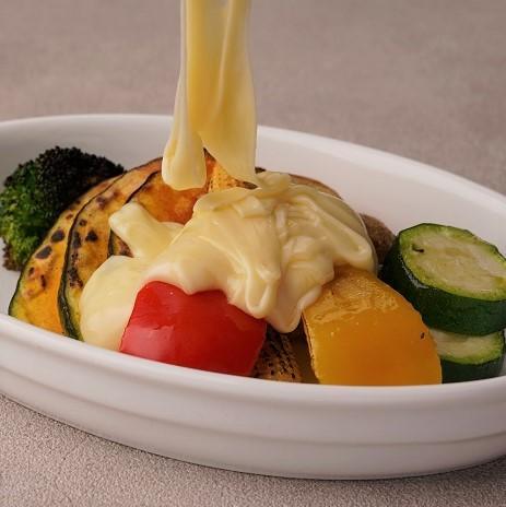 グリル野菜のラクレットチーズソース