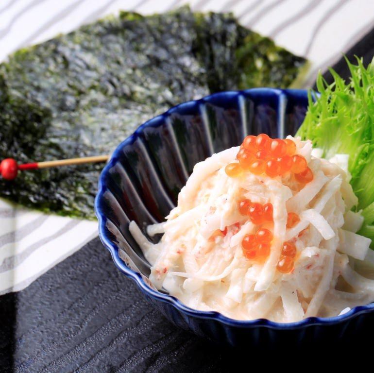 カニマヨ大根サラダ