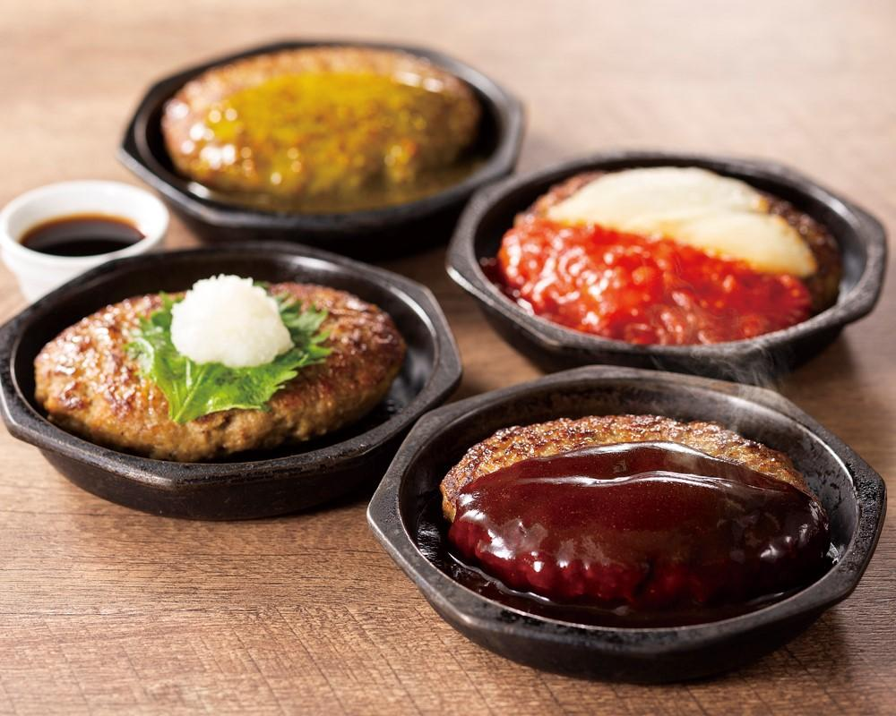 選べるソースのおつまみハンバーグ