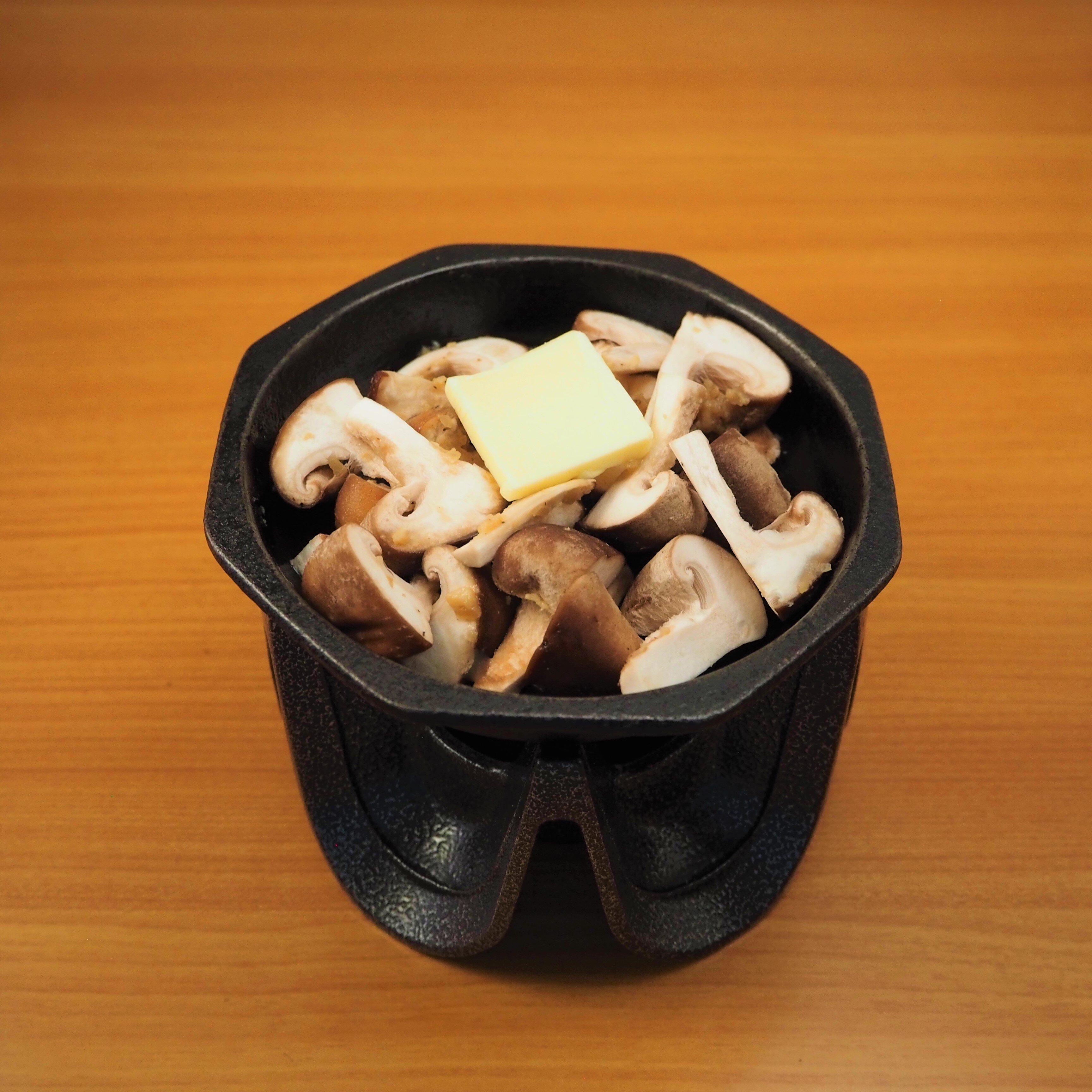 椎茸焦がしガーリックバター