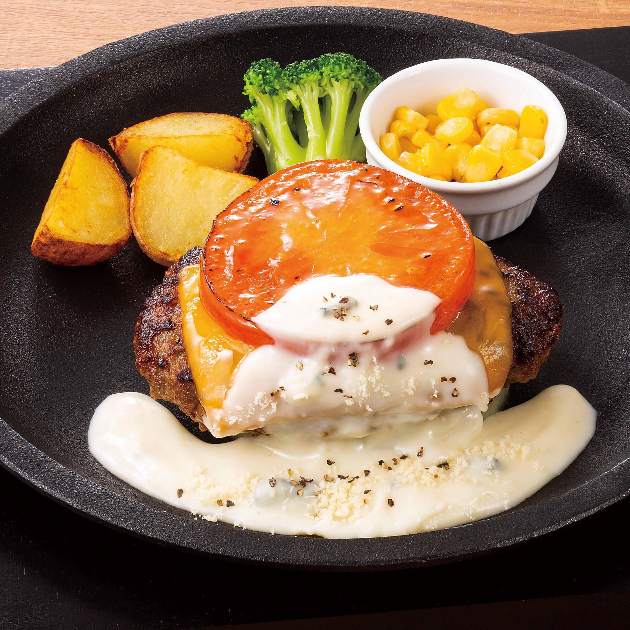 クワトロチーズハンバーグ