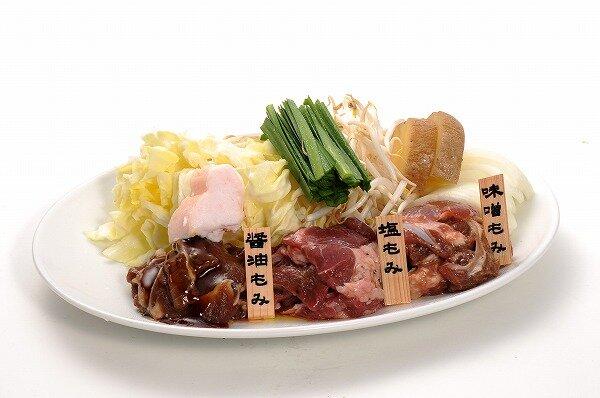 特製味付け3種ジンギスカン(焼き野菜付)