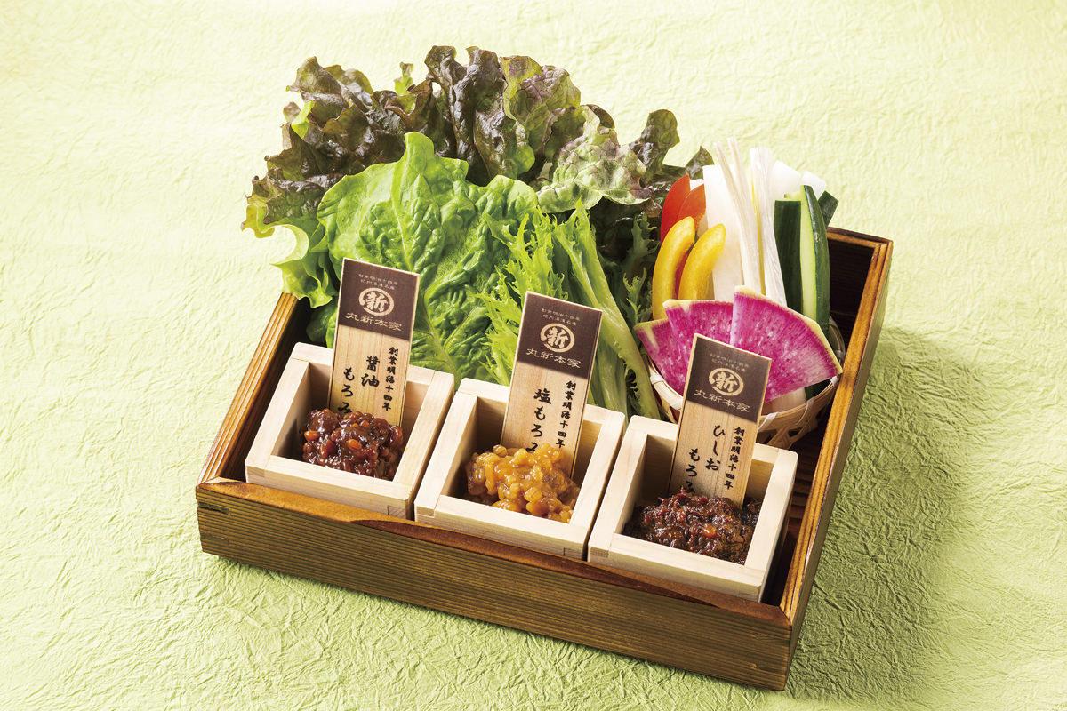 お味噌で食べる、野菜サラダ