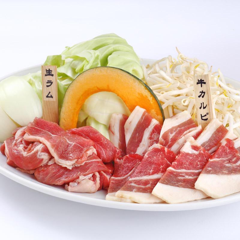 牛肉カルビ&生ラムジンギスカン野菜セット