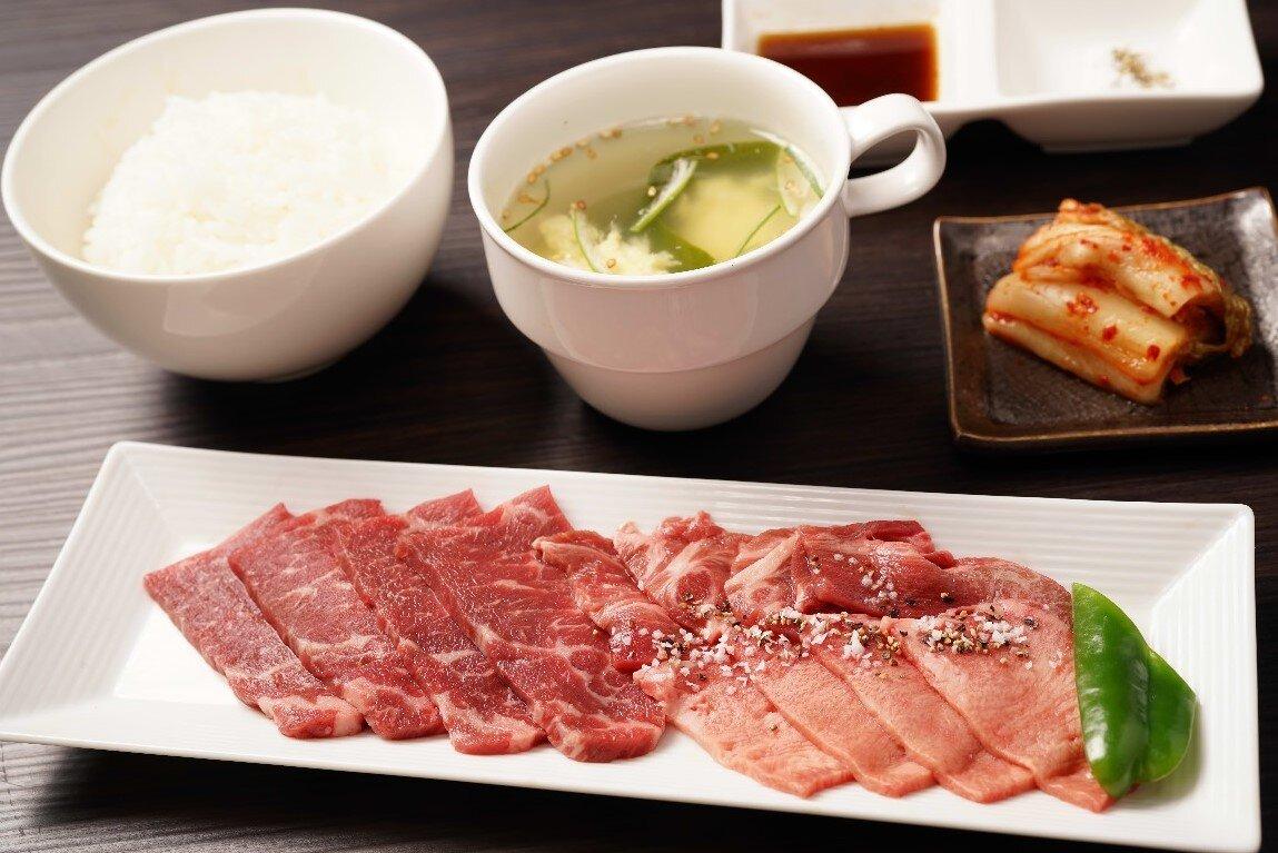 【W焼肉定食】牛ロース&牛タン