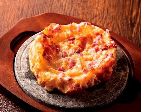【パイピザ】シバ漬けタルタル
