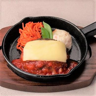 チーズ&トマトハンバーグ
