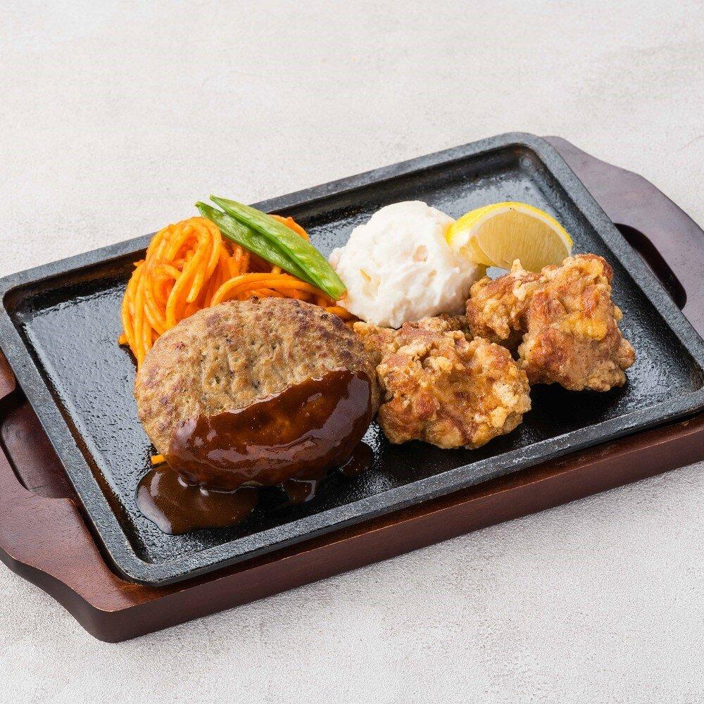 ハンバーグ&国産鶏の唐揚げ