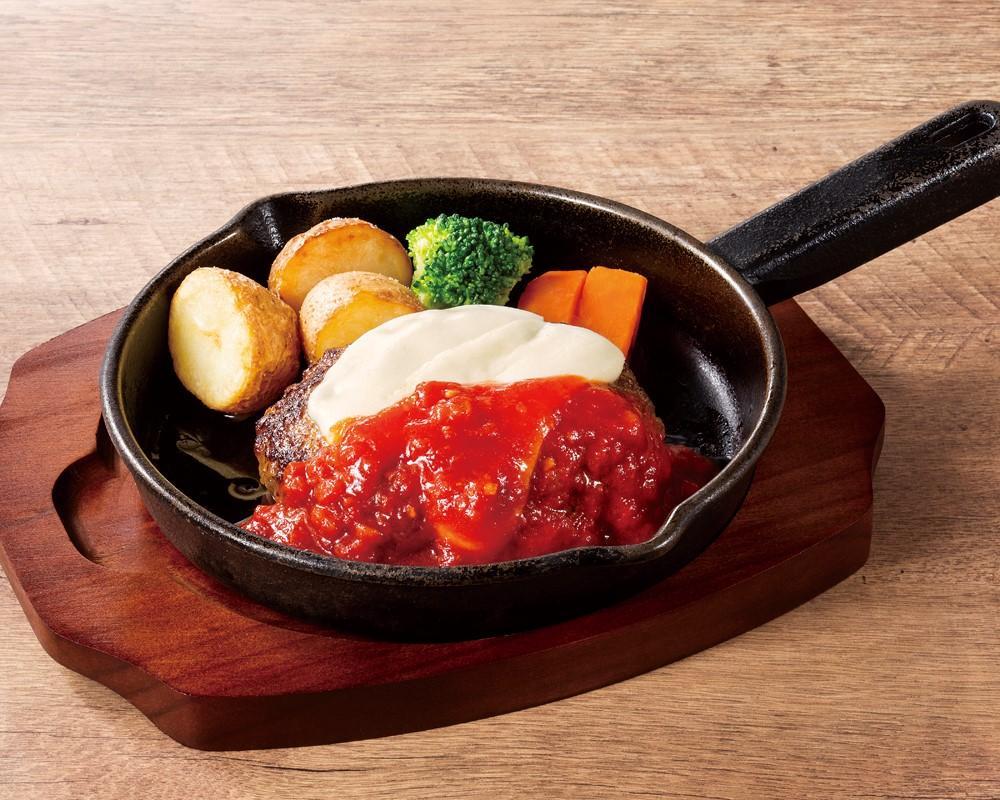 イタリアンハンバーグ <選べる!>ライス・パン・サラダ