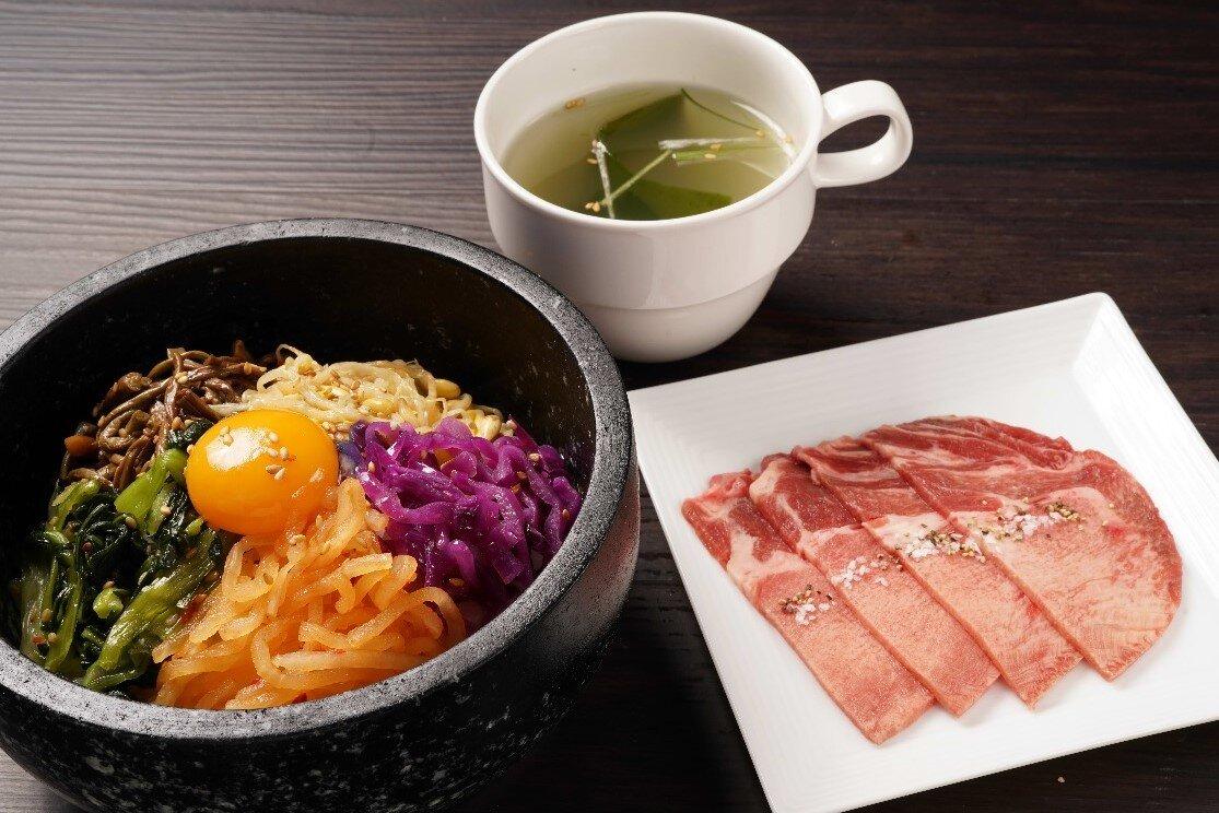 【昼の石焼】石焼ビビンバ+牛タン焼肉