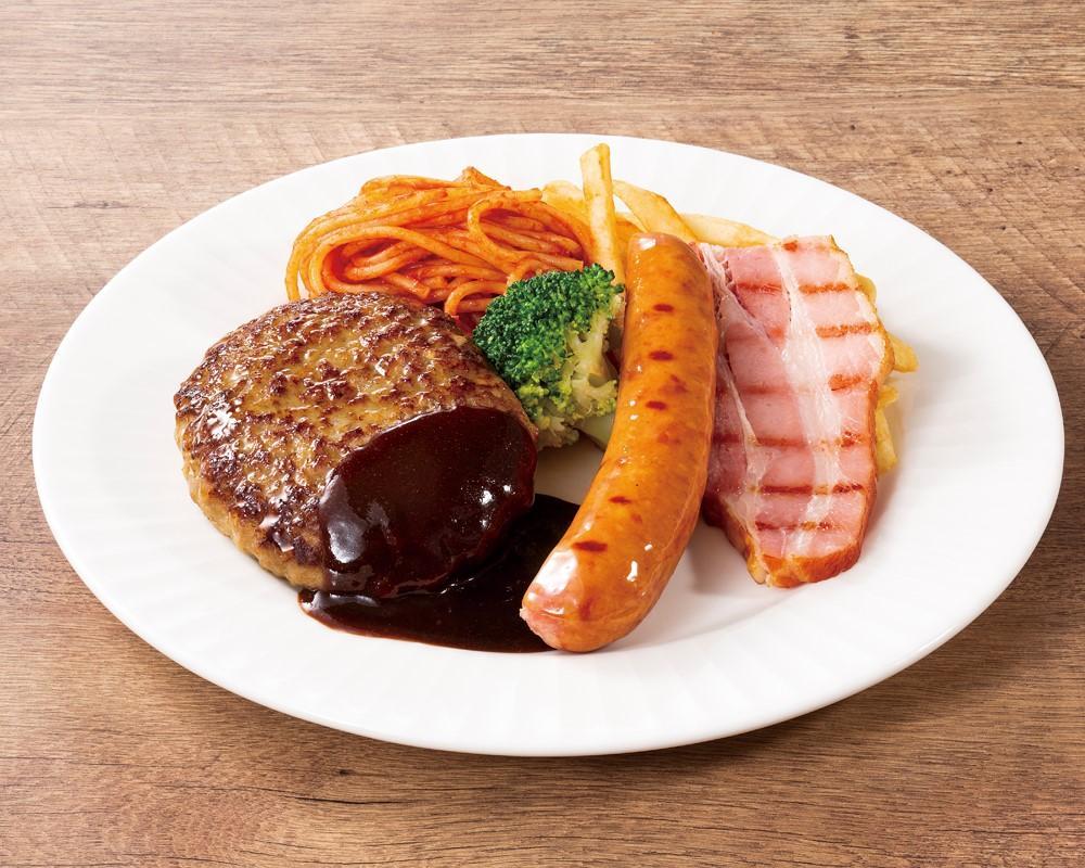 ハンバーグコンボランチ ソーセージ&ベーコン <選べる!>ライス・パン・サラダ
