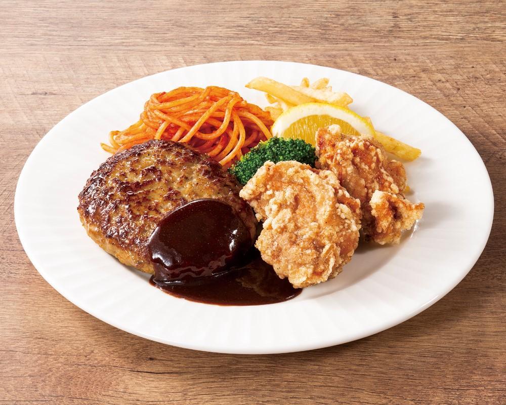 ハンバーグコンボランチ 知床鶏の唐揚げ <選べる!>ライス・パン・サラダ