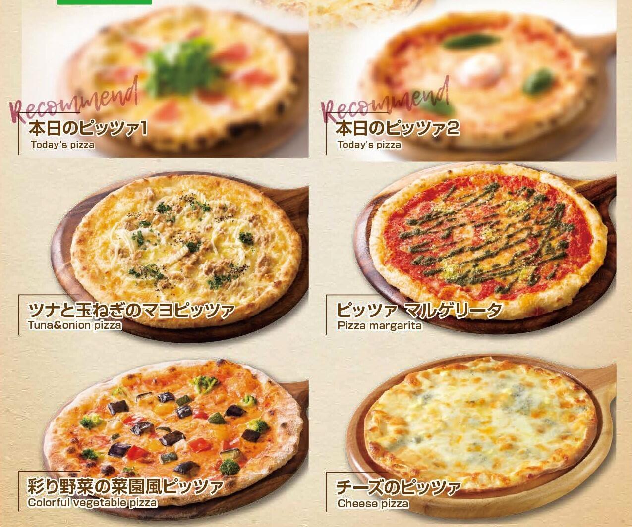 ピザ食べ放題!