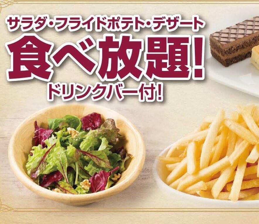 サラダ・デザート・ポテトも食べ放題!