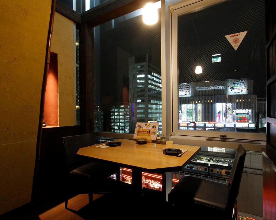 個室・炉端料理 かこいや 秋葉原駅前店