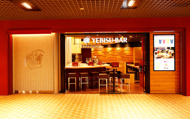 YEBISU BAR 川崎アゼリア店