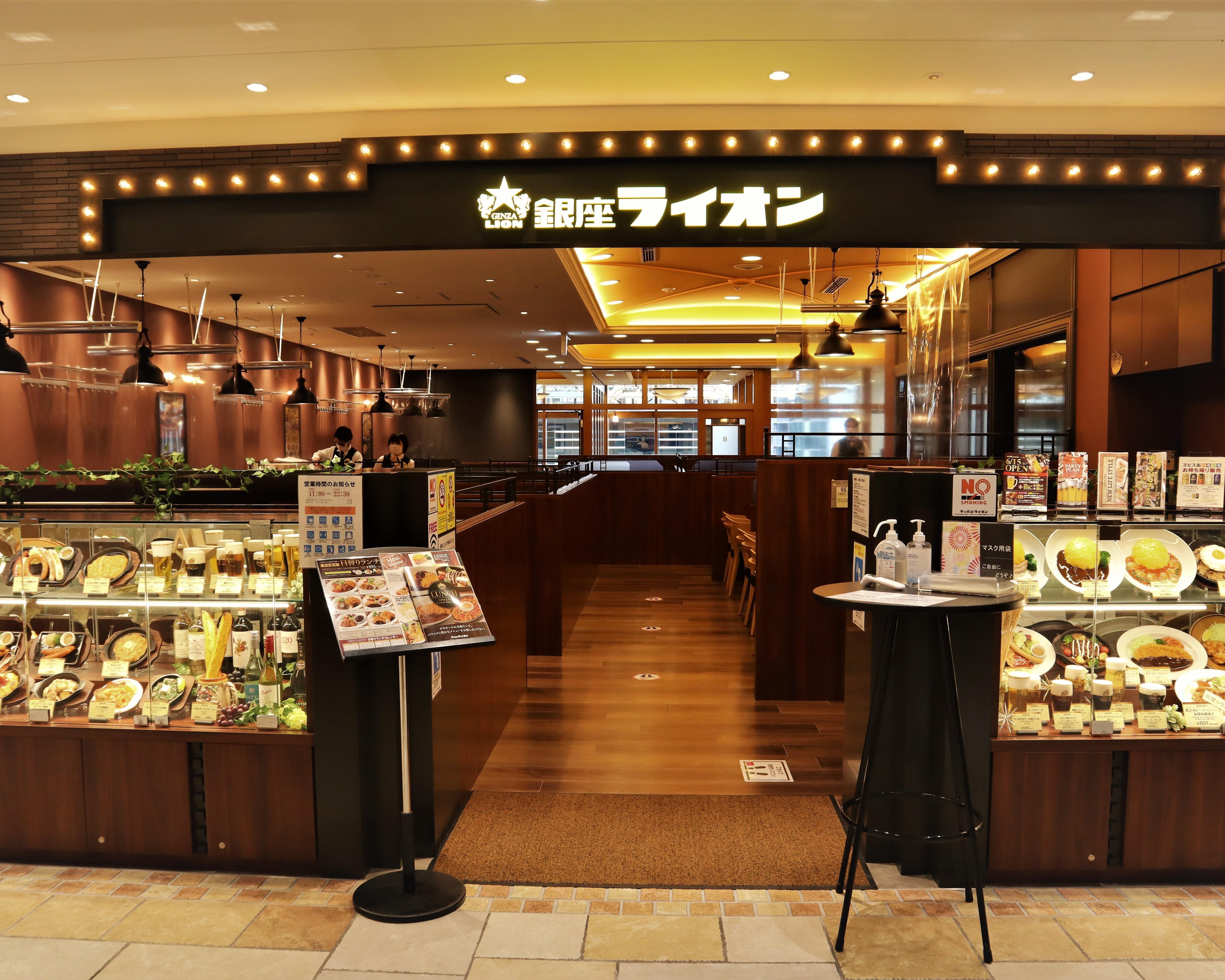 銀座ライオン アトレ恵比寿店