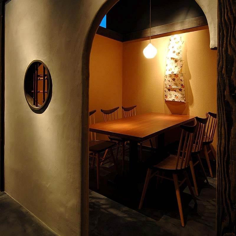 個室・炉端料理 かこいや 名駅三丁目店