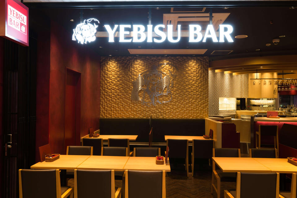 YEBISU BAR 名駅店
