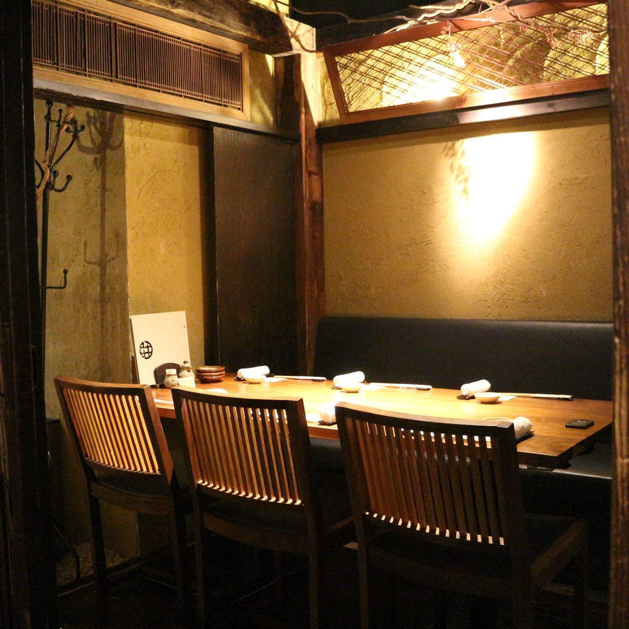 個室・炉端料理 かこいや 丸の内オアゾ店