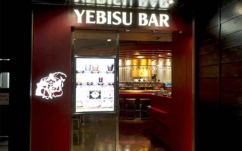 YEBISU BAR 黒塀横丁店