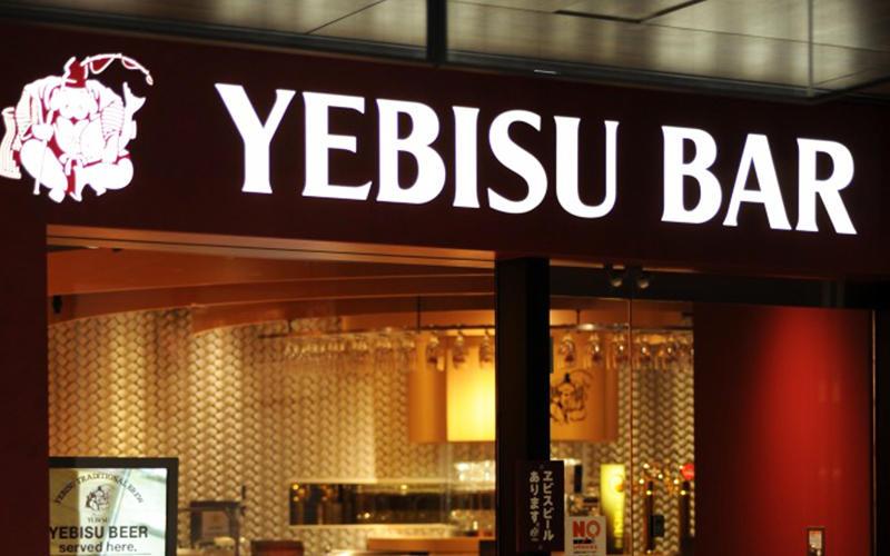 YEBISU BAR 上野の森さくらテラス店