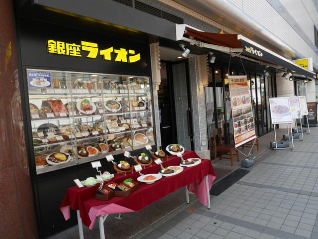銀座ライオンLEO 川口店