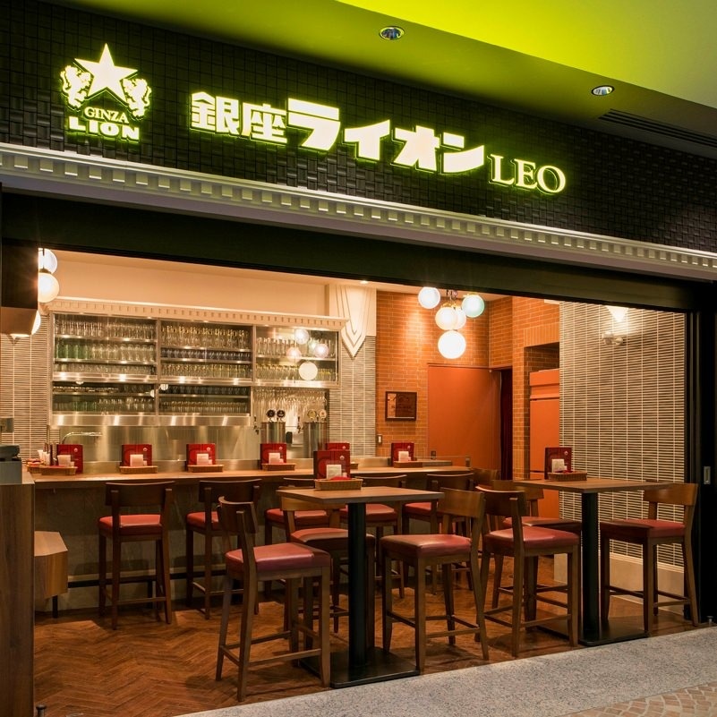 銀座ライオンLEO TEKKO avenue店